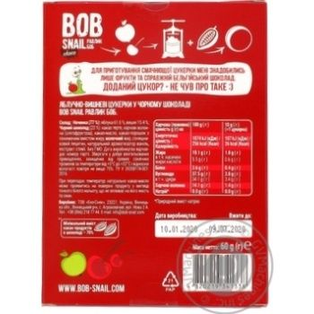 Bob Snail candy apple-cherry in black chocolate without sugar 60g - buy, prices for MegaMarket - image 2