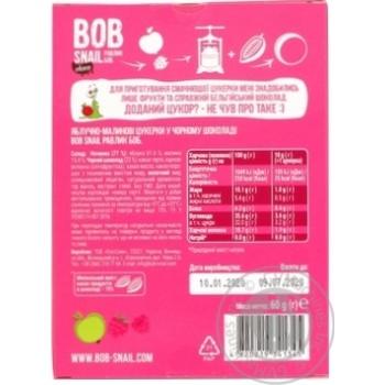 Цукерки Bob Snail яблучно-малинові в чорному шоколаді без цукру 60г - купити, ціни на МегаМаркет - фото 3
