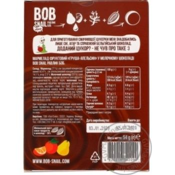 Мармелад Bob Snail груша-апельсин в молочному шоколаді без цукру 54г - купити, ціни на МегаМаркет - фото 2