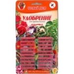 Chystiy Lyst Fertilizer From Pests in Sticks 20pc