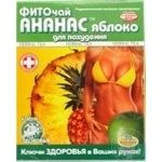 Фиточай Ключи Здоровья ананас и яблоко для похудения 20шт 1.5г