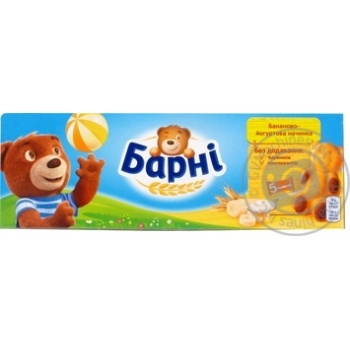 Barni Banana-Yogurt Bisquit - buy, prices for Auchan - photo 1