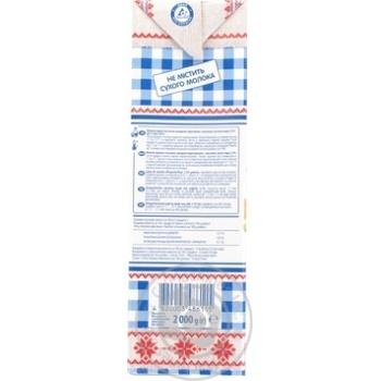 Молоко Селянське Родинне Особое ультрапастеризованное 2,5% 2000г - купить, цены на МегаМаркет - фото 4