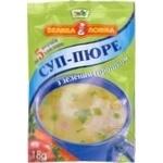 Cream-soup Velyka lozhka with peas 18g Ukraine