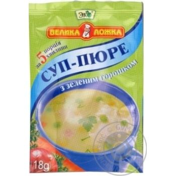 Eko Big Spoon Puree-soup with Green Peas 18g - buy, prices for Auchan - photo 1