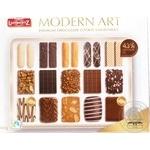 Печенье Lambertz Modern Art шоколадное ассорти 500г