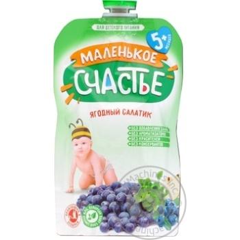 Скидка на Пюре Маленькое счастье Ягодный салат для детей с 5 месяцев 90г