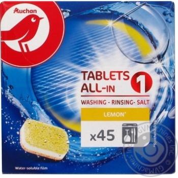 Таблетки для посудомоечных машин Ашан Все в 1 цитрус 45шт