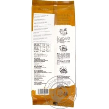Jinshahe Udon Noodles 500g - buy, prices for Auchan - photo 2