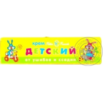 Крем Невская косметика детский от ушибов и ссадин 40мл - купить, цены на Ашан - фото 3