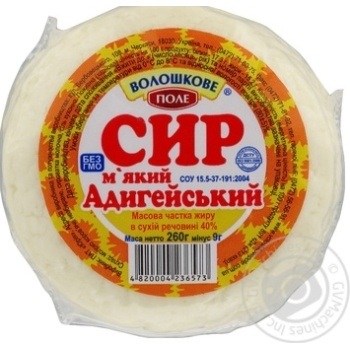 Cheese adygea Voloshkove pole soft 40% 260g - buy, prices for Novus - image 1