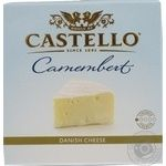 Сыр ARLA Камамбер Castello безлактозный 125г