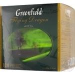 Greenfield Flying Dragon 120 tea-bags