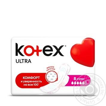 Прокладки Kotex Ультра Супер сеточка 8шт