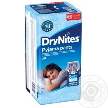 Ночные трусики-подгузники Huggies DryNites для мальчиков 8-15лет 10шт