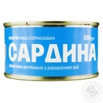 Сардина Повна Чаша натуральная с добавлением масла 200г
