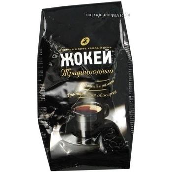 Кофе Жокей Традиционный натуральный среднеообжаренный в зернах 200г Россия