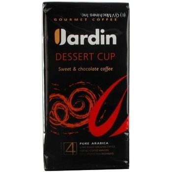 Кава Жардін мелена 250г - купити, ціни на CітіМаркет - фото 2