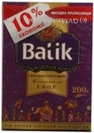 Black pekoe tea Batik medium leaf FBOP 200g Ukraine