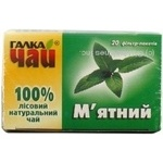 Tea Galca herbal mint 40g Ukraine