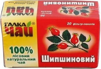 Чай Галка шиповник 40г Украина