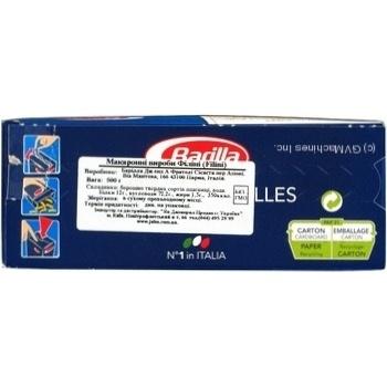 Макарони вермішель Барілла 500г - купити, ціни на Novus - фото 2