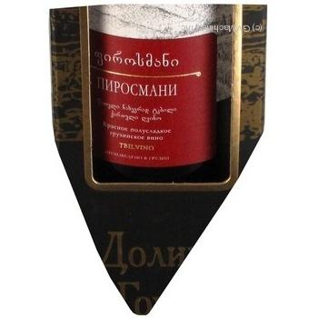 Вино Долины грузии Пиросмани красное полусладкое 12% 750мл стеклянная бутылка Грузия