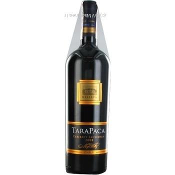TaraPaca Cabernet Sauvignon Reserva Red Dry Wine 14% 0.75l - buy, prices for CityMarket - photo 2