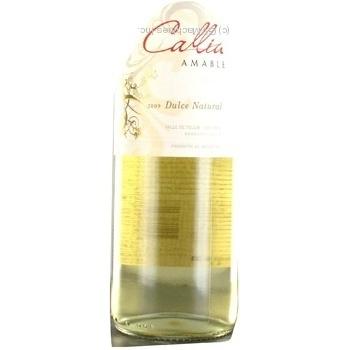 Вино Salentein Dulce біле напівсолодке 10,5% 0,75л - купити, ціни на CітіМаркет - фото 2