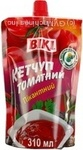 Ketchup Viki Piquant 250g doypack Ukraine