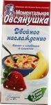 Каша Овсянушка Двойное наслаждение банан и клубника в сливках 47г х 8шт Украина