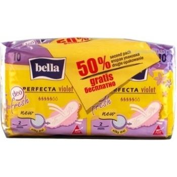 Прокладки гигиен. Bella Perfecta Violet Deo Fresh 10+10шт/уп