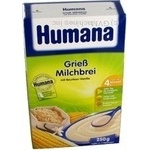 Каша детская Хумана молочная кукурузно-рисовая с ванилью сухая с 6 месяцев 250г Германия
