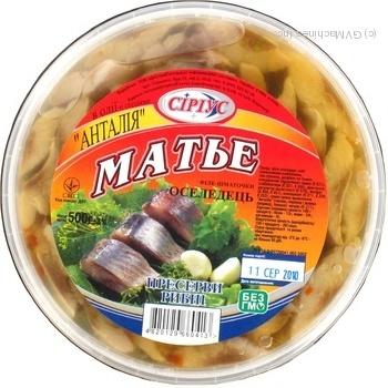Филе-кусочки сельди Сириус Матье Анталия в масле со специями 500г Украина