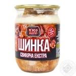 Консерва мясная Тернопільський м'ясокомбінат Ветчина свиная экстра 500г