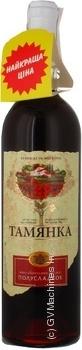 Wine Tamyanka red semisweet 12% 750ml glass bottle Moldova