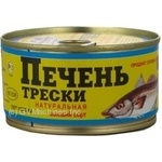 Cod-liver Poseidon atlantic cod canned 185g can Russia