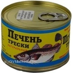 Cod-liver Poseidon with cod liver canned 250g can Russia
