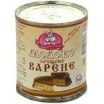 Condensed milk Zarechye condensed milk 2% 400g can Ukraine