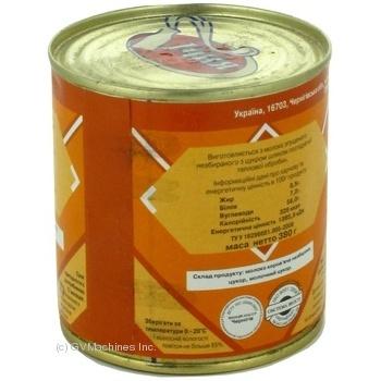 Молоко сгущенное Ичня Ириска вареное 8.5% 380г - купить, цены на Ашан - фото 2