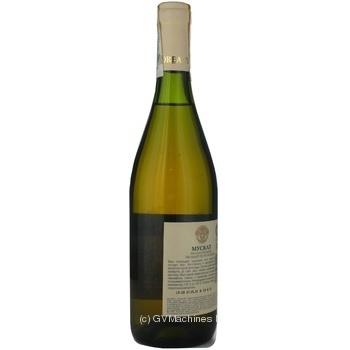 Вино біле Ореанда Мускат Феодосійський ординарне десертне солодке 16% скляна пляшка 700мл Україна - купити, ціни на Ашан - фото 4