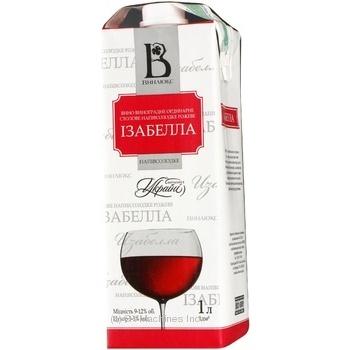 Вино розовое Винлюкс Изабелла виноградное ординарное столовое полусладкое 12% тетрапакет 1000мл Украина - купить, цены на Novus - фото 3
