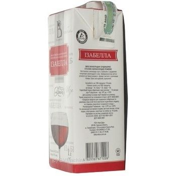 Вино розовое Винлюкс Изабелла виноградное ординарное столовое полусладкое 12% тетрапакет 1000мл Украина - купить, цены на Novus - фото 5