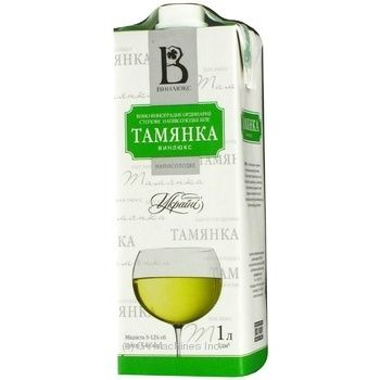 Wine Vinliuks Tamyanka white semisweet 12% 1000ml tetra pak Ukraine - buy, prices for Novus - image 3