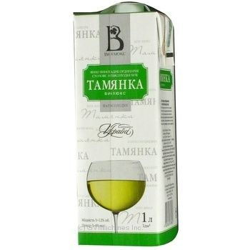 Wine Vinliuks Tamyanka white semisweet 12% 1000ml tetra pak Ukraine - buy, prices for Novus - image 4