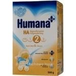 Смесь молочная Хумана HА 2 Гипоаллергенная с пребиотиками галактоолигосахаридами детская сухая для последующего кормления с 6 месяцев 500г Германия