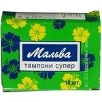 Malva For Women Tampons - buy, prices for Novus - image 1