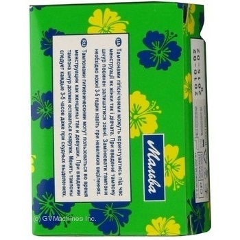 Malva For Women Tampons - buy, prices for Novus - image 3