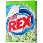 Пральний порошок Rex автомат активний відбілюючий кисень 450г