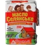 Масло Крестьянское сливочная 73% 200г Украина